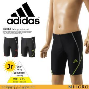 ジュニア水着 男の子 ベーシック スクール水着 adidas アディダス ELE63|mizugi