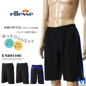 メンズ フィットネス水着 大きいサイズ ルーズタイプ(裾ゆるめ) ellesse エレッセ EN89110E|mizugi