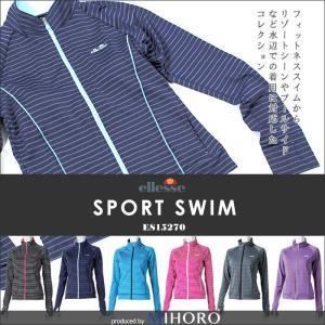 レディース フィットネス水着 袖付きトップス ellesse エレッセ ES15270 (特別価格につき交換返品不可)|mizugi