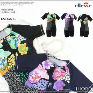 レディース フィットネス水着 袖付きセパレート ellesse エレッセ ES16274. (特別価格につき交換返品不可)|mizugi