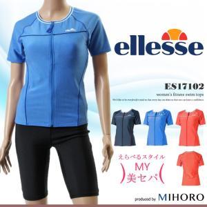 レディース フィットネス水着 袖付きトップス エレッセ ES17102|mizugi