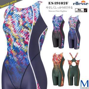 FINAマークあり レディース 競泳水着 女性 ellesse エレッセ ES49102F|mizugi