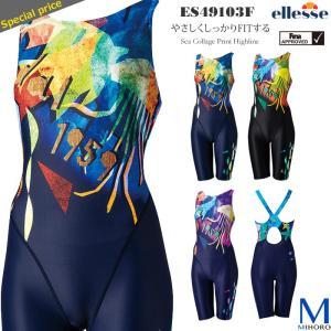 FINAマークあり レディース 競泳水着 女性 ellesse エレッセ ES49103F|mizugi