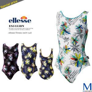 レディース フィットネス水着 ワンピース 女性 ellesse エレッセ ES54558N(特別価格につき交換返品不可)|mizugi