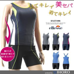 レディース フィットネス水着 セパレート エレッセ ES57106☆|mizugi