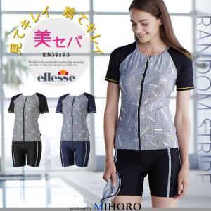 レディース フィットネス水着 袖付きセパレート エレッセ ES57175|mizugi