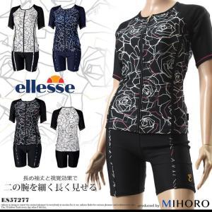レディース フィットネス水着 袖付きセパレート エレッセ ES57277|mizugi