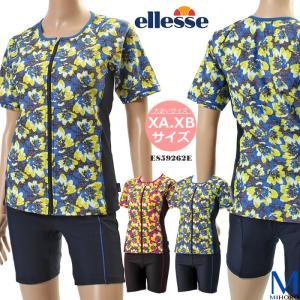 レディース フィットネス水着 袖付きセパレート・大きいサイズ 女性 ellesse エレッセ ES59262E|mizugi