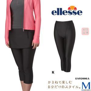 スイムレイヤースパッツ 女性用  ellesse(エレッセ) ES92006A|mizugi
