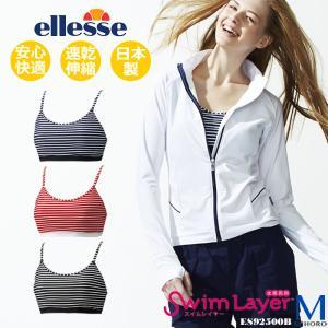 スイムブラ レイヤードベーシックタイプ  ellesse(エレッセ) ES92500B|mizugi