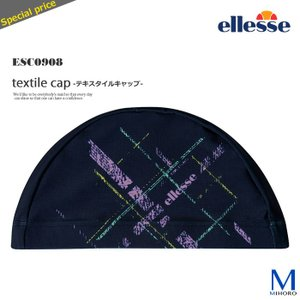 テキスタイルキャップ /スイムキャップ/トリコットキャップ ellesse(エレッセ) ESC0908 mizugi