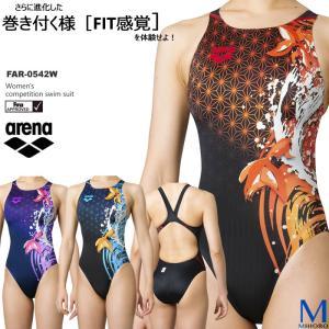 FINAマークあり レディース 競泳水着 女性 arena アリーナ FAR-0542W|mizugi