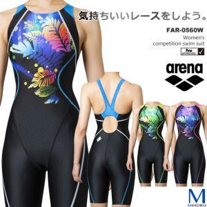 FINAマークあり レディース 競泳水着 女性 arena アリーナ FAR-0560W mizugi