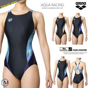 FINAマークあり レディース 競泳水着 arena アリーナ FAR-0565W|mizugi