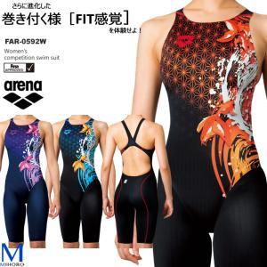 FINAマークあり レディース 競泳水着 女性 arena アリーナ FAR-0592W|mizugi
