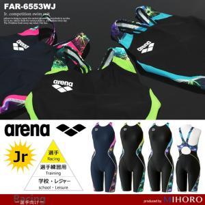 FINAマークあり ジュニア水着 女子 競泳水着 アリーナ FAR-6553WJ|mizugi