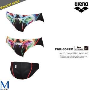 FINAマークあり メンズ 競泳水着 arena アリーナ FAR-8547M|mizugi