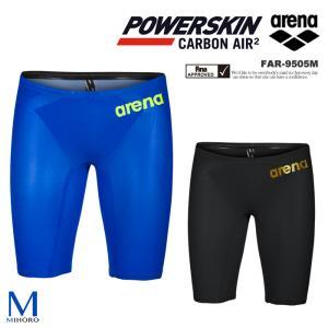 (送料無料) FINAマークあり メンズ 高速水着 レース水着 選手用 パワースキン カーボンエアスクエア arena アリーナ FAR-9505M (返品・交換不可)|mizugi