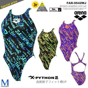 FINAマークあり ジュニア水着 女子 競泳水着 arena アリーナ FAR-9542WJ|mizugi