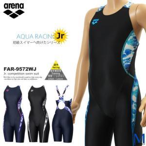 FINAマークあり ジュニア水着 女子 競泳水着 arena アリーナ FAR-9572WJ|mizugi