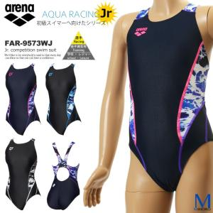 FINAマークあり ジュニア水着 女子 競泳水着 arena アリーナ FAR-9573WJ|mizugi