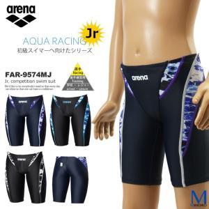 FINAマークあり ジュニア水着 男子 競泳水着 arena アリーナ FAR-9574MJ|mizugi