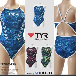 レディース 競泳練習用水着 ティア FENGY-17S|mizugi