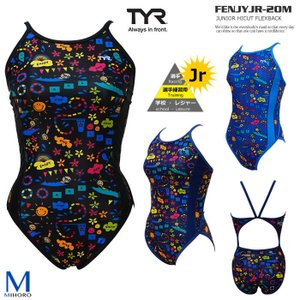 ジュニア水着 女子 競泳練習用水着 TYR ティア FENJYJR-20M|mizugi