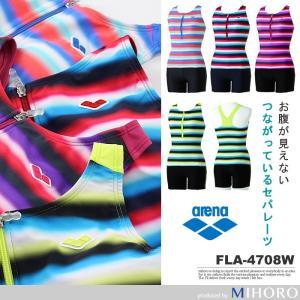レディース フィットネス水着 オールインワン アリーナ FLA-4708W 【特別価格につき交換返品不可】|mizugi