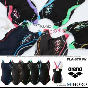 レディース レーシングフィットネス水着 ワンピース アリーナ FLA-6701W|mizugi