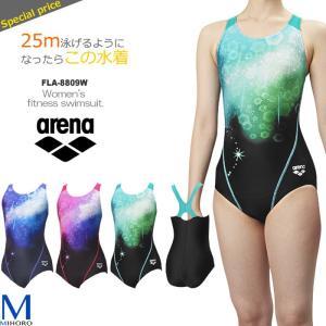 レディース フィットネス水着 ワンピース 女性 arena アリーナ FLA-8809W|mizugi