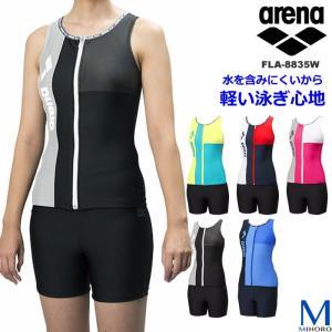 レディース フィットネス水着 セパレート 女性 arena アリーナ FLA-8835W|mizugi