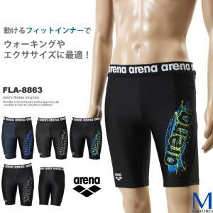 メンズ フィットネス水着 arena アリーナ FLA-8863|mizugi