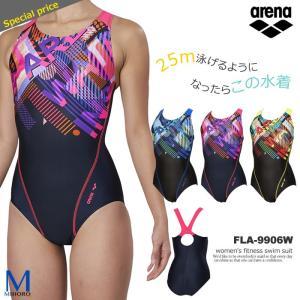 レディース レーシングフィットネス水着 ワンピース arena アリーナ FLA-9906W|mizugi