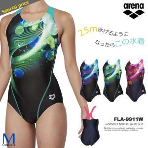 レディース レーシングフィットネス水着 ワンピース arena アリーナ FLA-9911W|mizugi