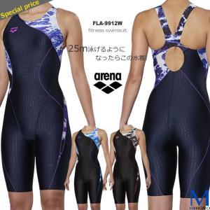 レディース レーシングフィットネス水着 オールインワン arena アリーナ FLA-9912W mizugi