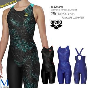 レディース レーシングフィットネス水着 オールインワン 女性 arena アリーナ FLA-9913W mizugi