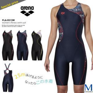 レディース レーシングフィットネス水着 オールインワン arena アリーナ FLA-9915W mizugi