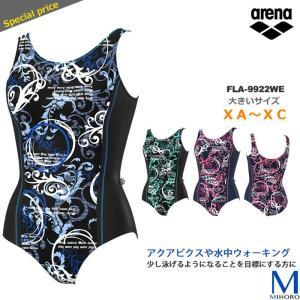 レディース フィットネス水着 ワンピース ・大きいサイズ 女性 arena アリーナ FLA-9922WE|mizugi