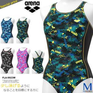 レディース フィットネス水着 ワンピース arena アリーナ FLA-9923W|mizugi
