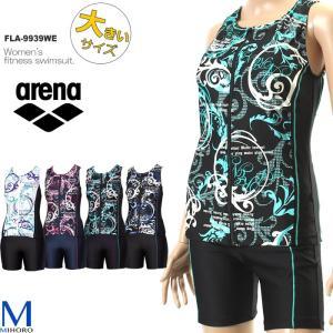 レディース フィットネス水着 セパレート ・ 大きいサイズ 女性 arena アリーナ FLA-9939WE|mizugi