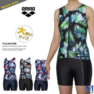 レディース フィットネス水着 セパレート ・大きいサイズ 女性 arena アリーナ FLA-9947WE|mizugi