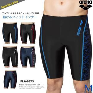 メンズ フィットネス水着 男性 arena アリーナ FLA-9973|mizugi