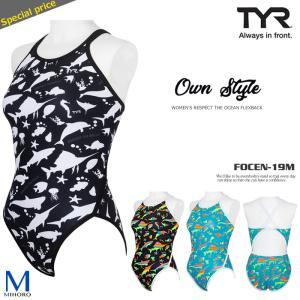 レディース 競泳練習用水着 女性 TYR ティア FOCEN-19M mizugi