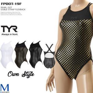 レディース 競泳練習用水着 女性 TYR ティア FPDOT-19F|mizugi