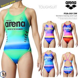 レディース 競泳練習用水着 arena アリーナ FSA-0613W mizugi