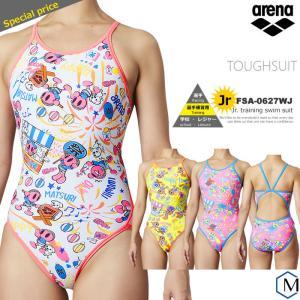 ジュニア水着 女子 競泳練習用水着 arena アリーナ FSA-0627WJ|mizugi
