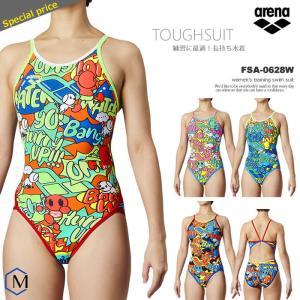 レディース 競泳練習用水着 arena アリーナ FSA-0628W|mizugi