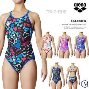 レディース 競泳練習用水着 arena アリーナ FSA-0630W|mizugi