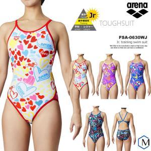 ジュニア水着 女子 競泳練習用水着 arena アリーナ FSA-0630WJ|mizugi